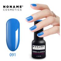 Noname Cosmetics #091 3-vaihe geelilakka 10 mL