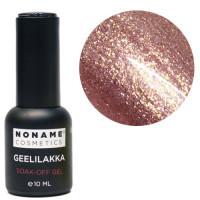 Noname Cosmetics #179 3-vaihe geelilakka 10 mL