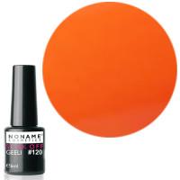 Noname Cosmetics Nro 120 geelilakka 6 mL