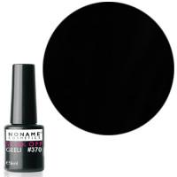 Noname Cosmetics Nro 370 geelilakka 8 g