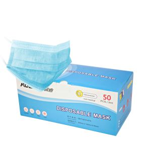 Universal Nails Disposable Mask Kertakäyttöinen kasvomaski 50 kpl