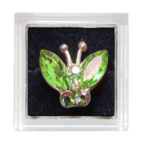 Sina Varvaskoru vihreä perhonen